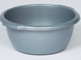 B-Line 32cm Deep Round Washing Up Bowl