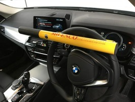 Milenco High Security Steering Wheel Lock