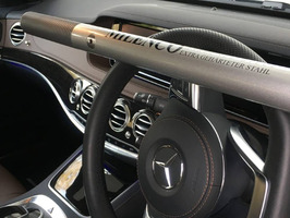 Milenco High Security Steering Wheel  Lock - Silver
