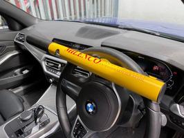 Milenco New High Security Steering Wheel Lock