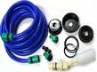 PLS Universal Mains Water Adaptor Kit